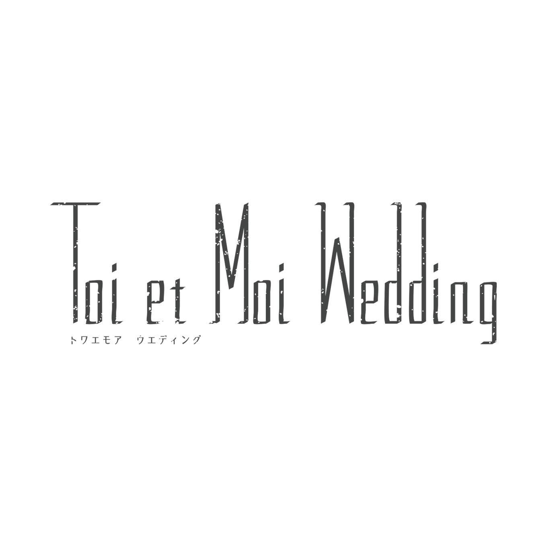 Toi et Moi Weddingプロフィール