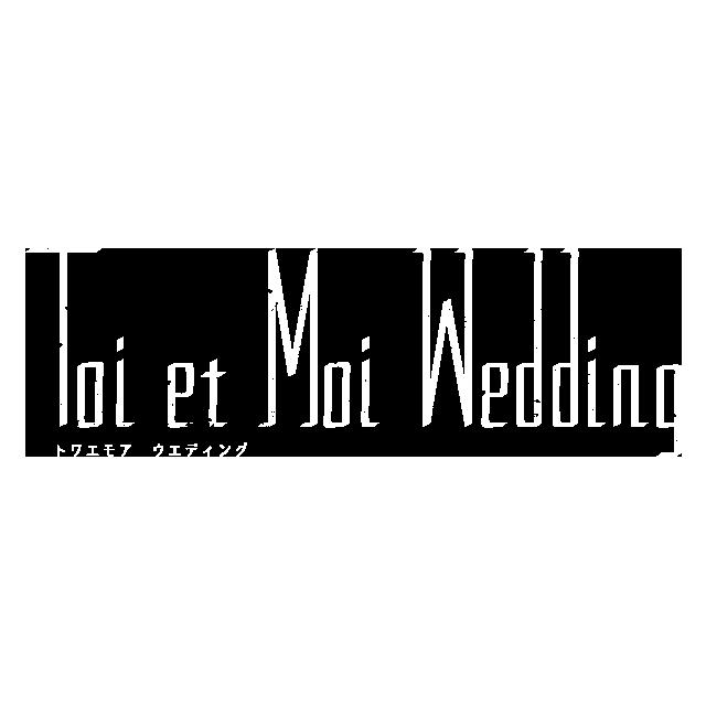 Toi et Moi Wedding