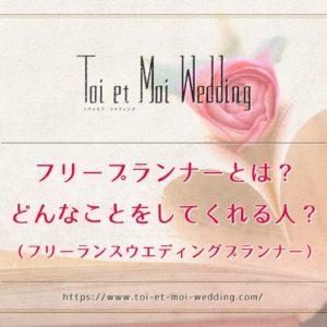 """『フォトウエディング』とは?""""無し婚""""が多い今人気な小さくても温かな結婚式の形。"""